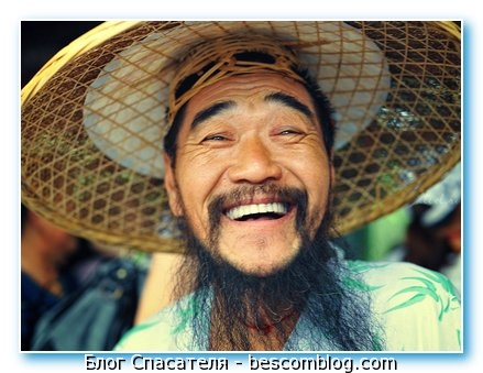 Веселый китаец