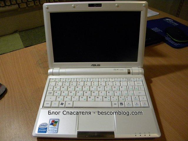 Нетбук Asus EEE-PC901. Как разобрать, почистить, и этим спасти клавиатуру