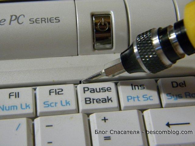 Asus EEE-PC901 - ремонт клавиатуры