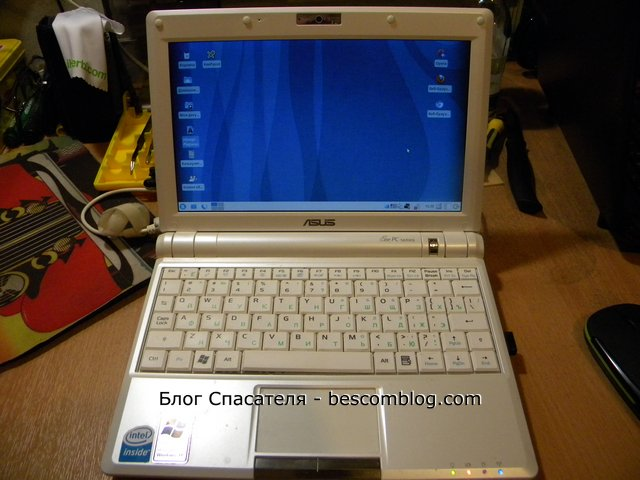 Нетбук Asus EEE-PC901 - ремонт клавиатуры
