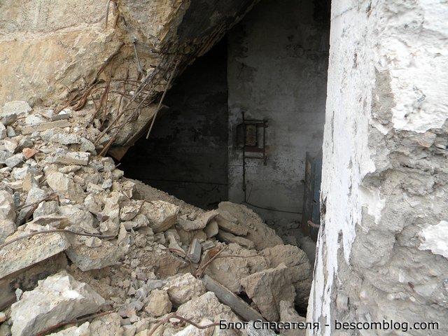Недра бункера