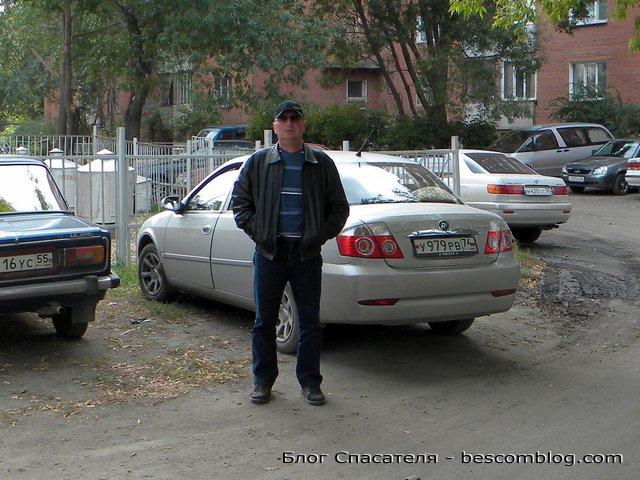 Будаков Сергей и Lifan Breez Корефан