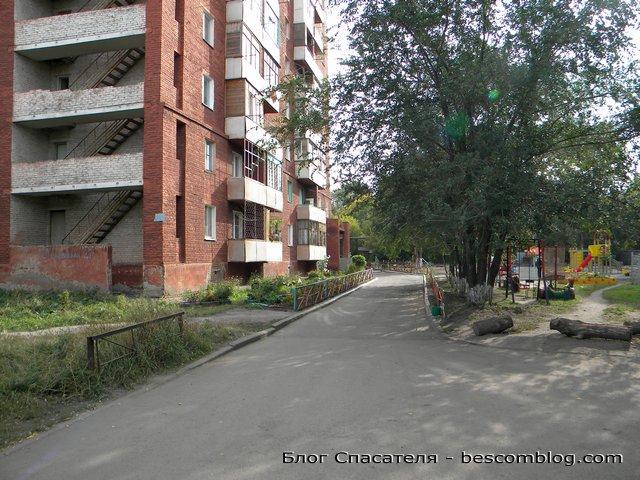 Омск, 2-я Трамвайная, 27