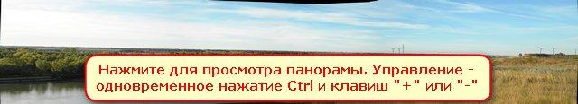 [Group_4-irtysh]-DSCN8836_DSCN8839-4_images-pre