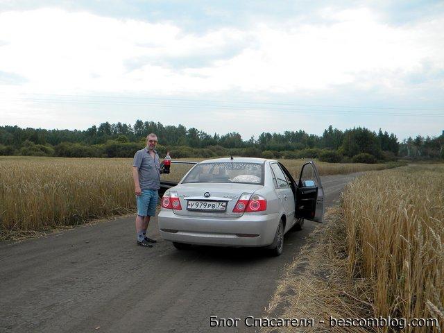 С кока-колой у пшеничного поля
