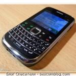 Телефон S3+ с четырьмя сим-картами - обзор