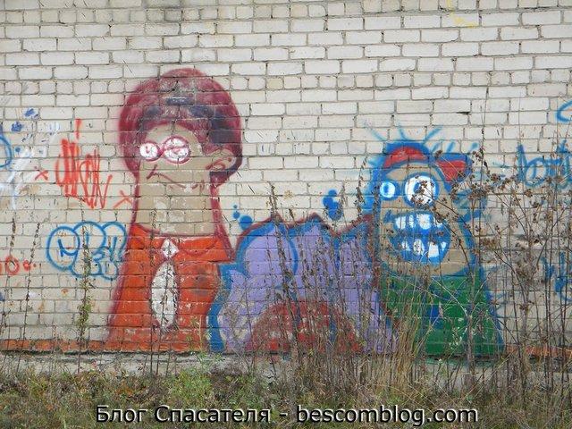Касли - граффити