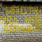 Касли. Знакомство с городом. Часть 4. Граффити