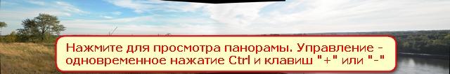 [Group_3-irtysh]-DSCN8832_DSCN8835-4_images-pre