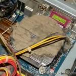 Валенки из компьютерной пыли
