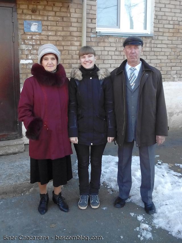 Мама, папа и младшая дочь