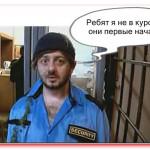 Охранник в магазине – фикция или подобие Терминатора?