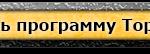 TopParser