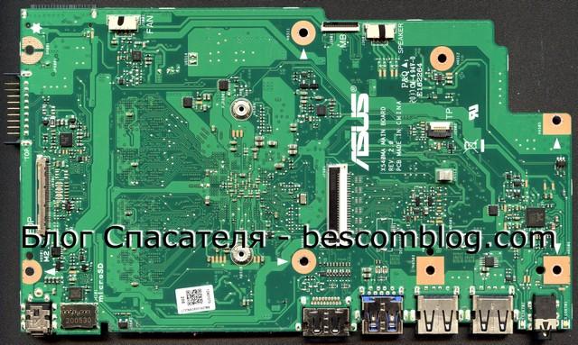 Asus X540MA Rev.2.0