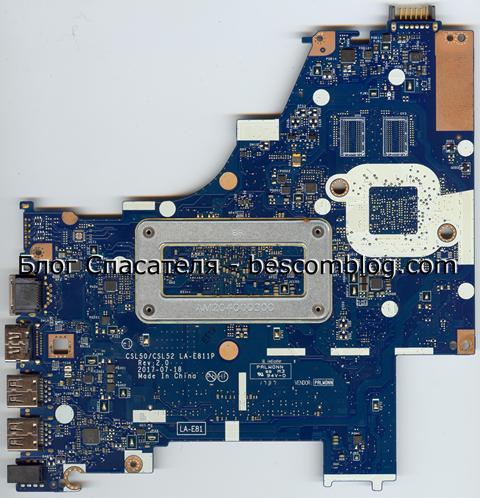 Compal CSL50/CSL52 LA-E811P