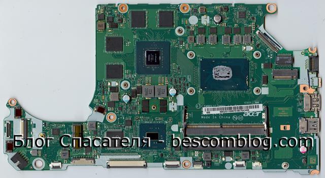 Compal C5MMH/C7MMH LA-911P Rev:1B