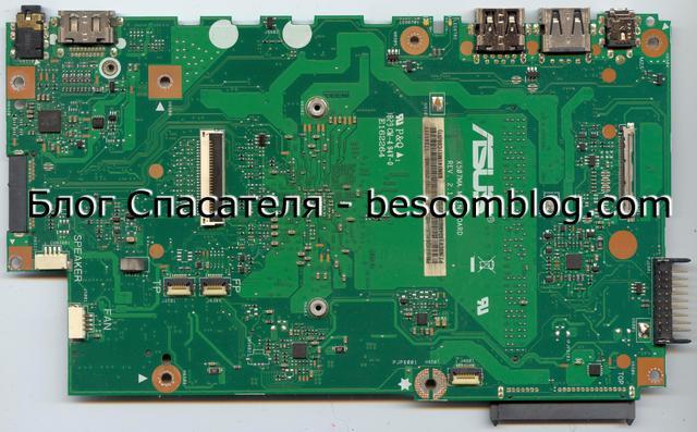 Asus X507MA Rev.2.1